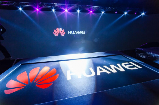 2015-04-15 15-54-54 Huawei Device (@HuaweiDevice) Twitter - Google Chrome