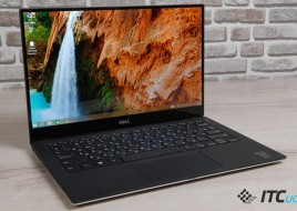 Dell XPS 13 2015 (1)
