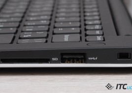 Dell XPS 13 2015 (14)