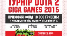 GIGA GAMES 2015! Регистрация открыта!