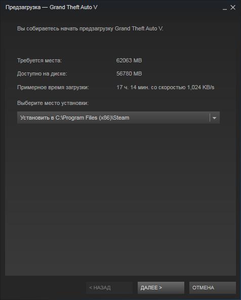 GTA_V_new_loading_steam