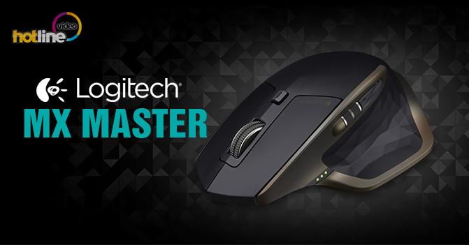 Видеообзор мыши Logitech MX Master