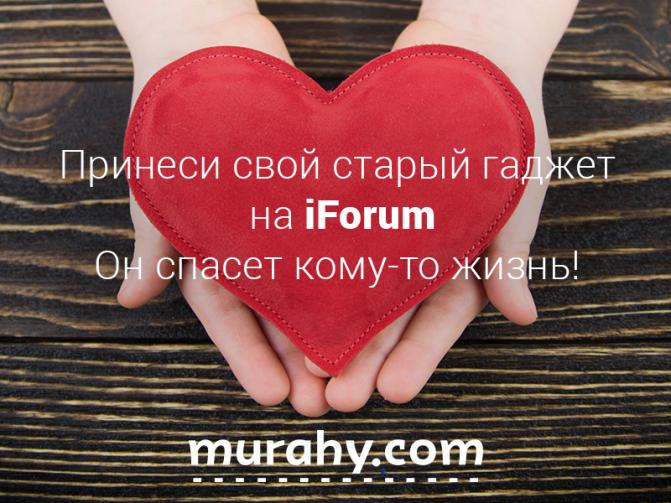 Murahy.com