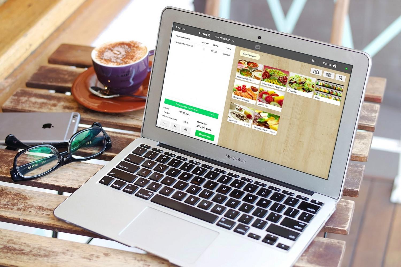 Смотреть приват кафе фото 537-870