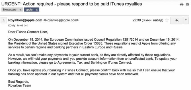 apple-sanctions