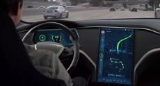 Bosch показала как будет выглядеть беспилотное управление ближайшего будущего с точки зрения водителя
