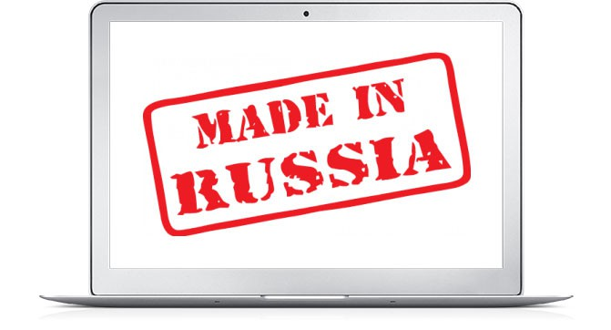 В России хотят заменить импортную электронику российскими аналогами
