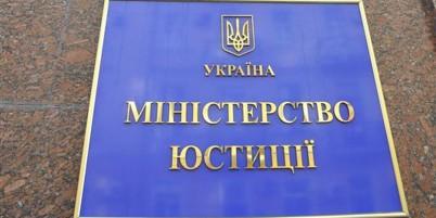 Информцентр Минюста купил планшетов на 8 млн грн