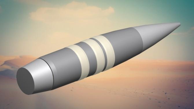20150429153003-darpa-bullet-tech-weapon-defense