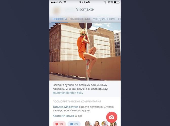 «ВКонтакте» разрабатывает отдельное приложение для фотографий
