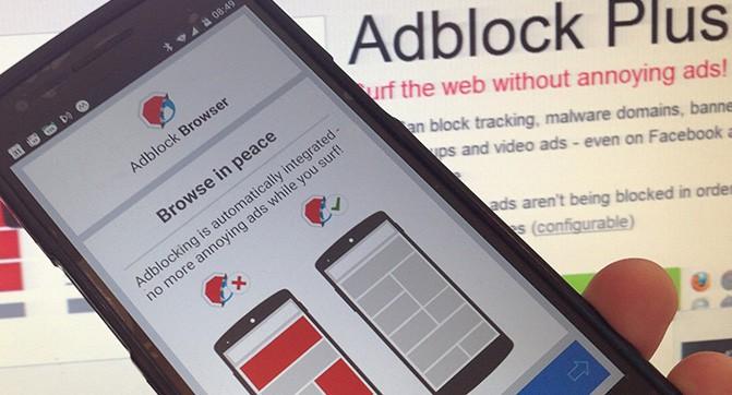 Вышел браузер Adblock Browser для Android с интегрированным блокировщиком рекламы