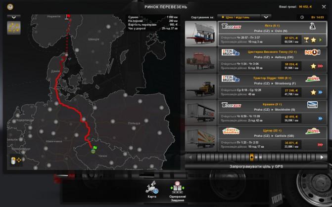 скачать евро трек симулятор 2 с картой россии скандинавии и африки - фото 4