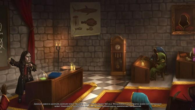 Скачать обои огонь, маги, сражение, посох, волшебники, меч, magicka 2, раздел игры в разрешении 1680x1050