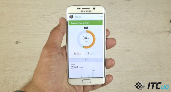 Last Year Samsung Introduced The First Flagship Smartphone Which Was Built In Heart Rate Monitor And General Functions Of A Healthy Lifestyle Are