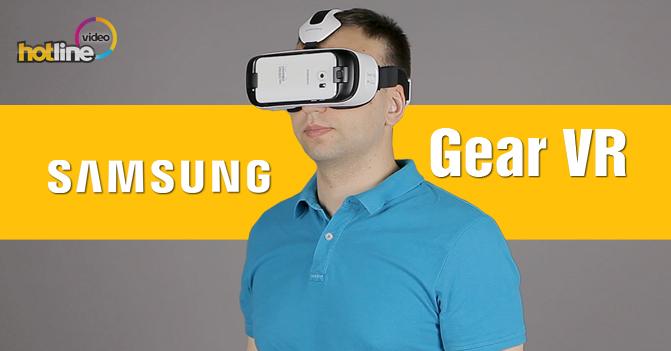 Видеообзор очков виртуальной реальности Samsung Gear VR