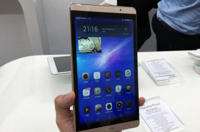 Планшет Huawei MediaPad M2 основан на 8-ядерной платформе Kirin 930 и поддерживает LTE