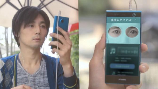 arrows-nx-iris-scanning-smartphone-japan1