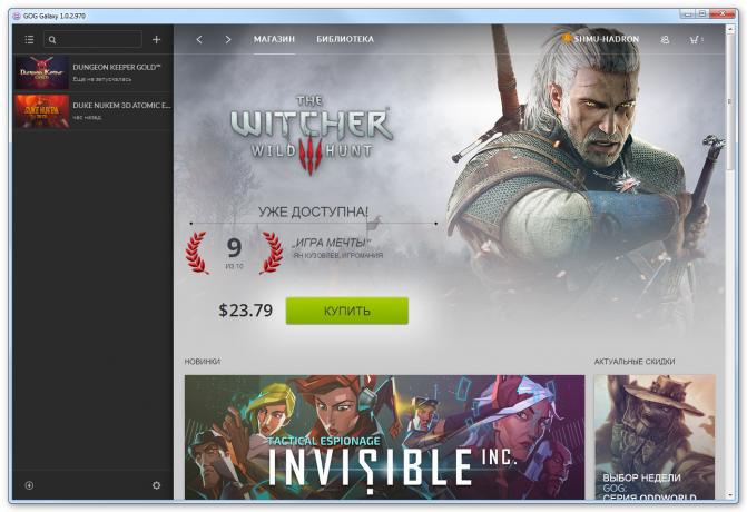 """Touch Screen Tablet: GOG Galaxy – shelf """"murderers Steam"""