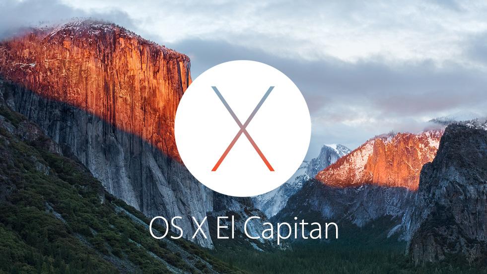 руководство по Mac Os X El Capitan - фото 3