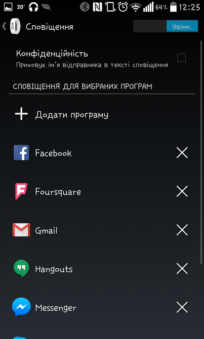 5_sony_swr30_messenger
