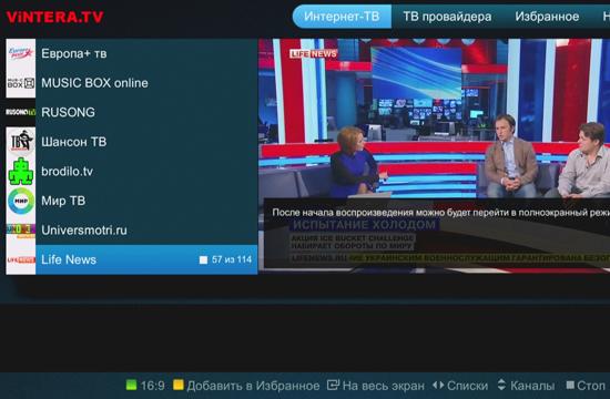 В Украине хотят бороться с приложениями для медиаплееров и умных телевизоров, распространяющими пиратский контент