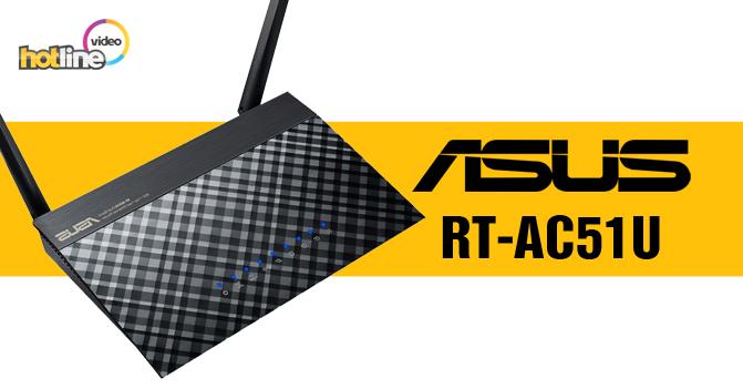 Видеообзор беспроводного маршрутизатора ASUS RT-AC51U