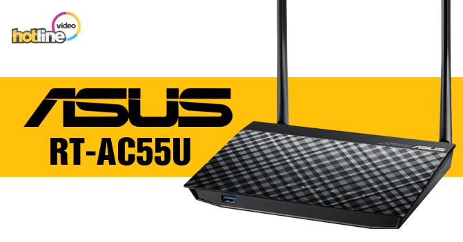 Видеообзор беспроводного маршрутизатора ASUS RT-AC55U