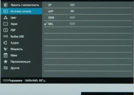 Dell_U3415_menu_02