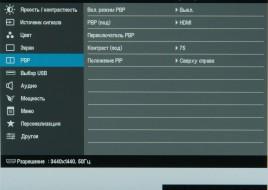 Dell_U3415_menu_06