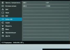 Dell_U3415_menu_07