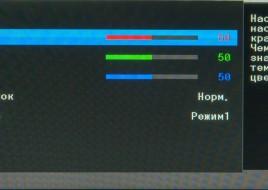 Samsung_S27E591C_menu_04
