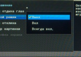 Samsung_S27E591C_menu_06