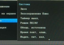 Samsung_S27E591C_menu_10