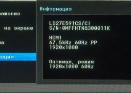 Samsung_S27E591C_menu_11