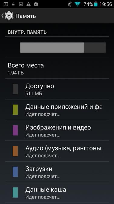 Обзор защищенного смартфона Sigma mobile X-Treme PQ30