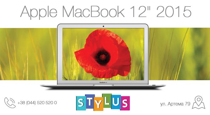 StylusMac