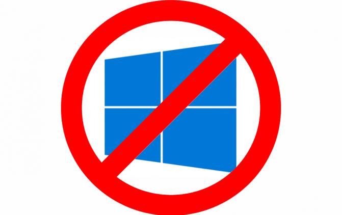 Как отключить оповещение обновление windows 10