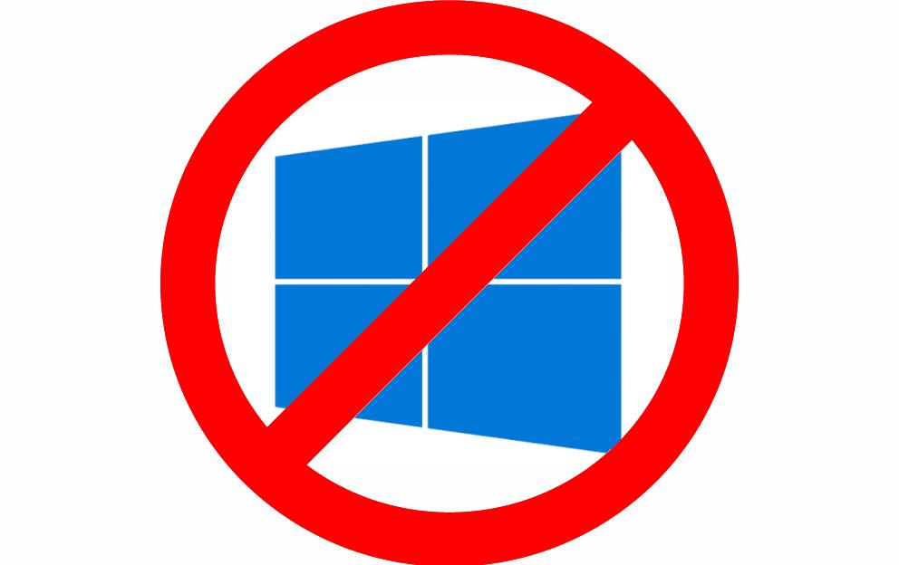 Что за е обновление до windows 10