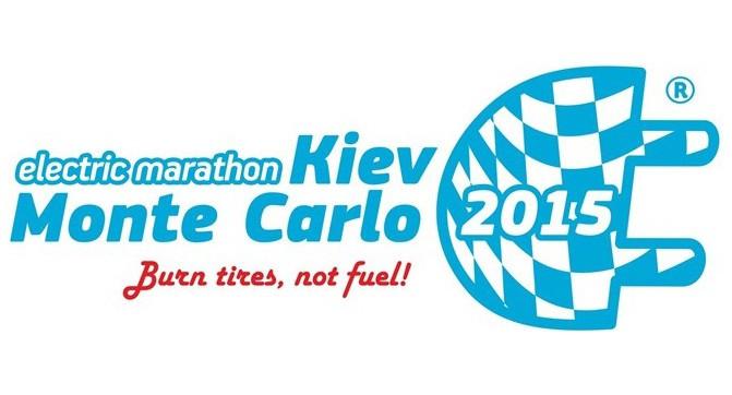 Стартовал электромобильный марафон «Киев - Монте-Карло»