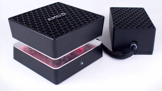 project-quantum-680x383