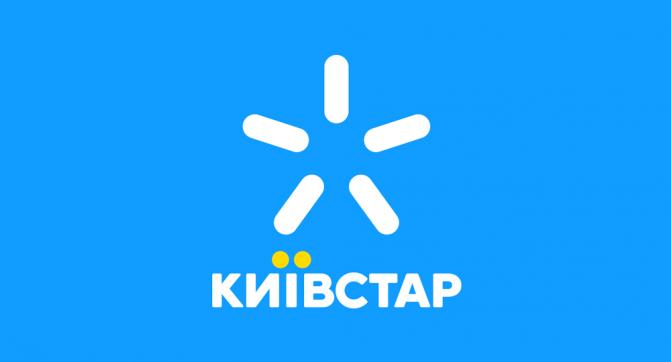 3G Kyivstar blue