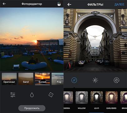 Соцсеть «ВКонтакте» выпустила собственный аналог Instagram