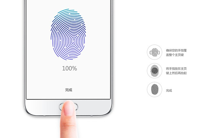 Galaxy A8 - самый тонкий смартфон от Samsung