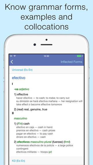 ABBYY iOS (3)