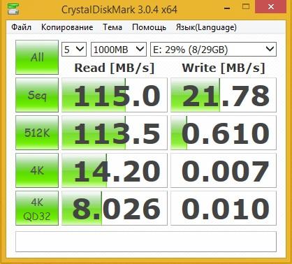 Kingston_DataTraveler_microDuo_3C_crystal