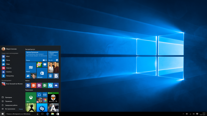 W10_Desktop_Start_MiniStart_noCortana_16x9_042815-1024x576