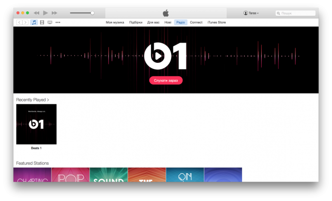 Знімок екрана 2015-07-15 о 20.06.33