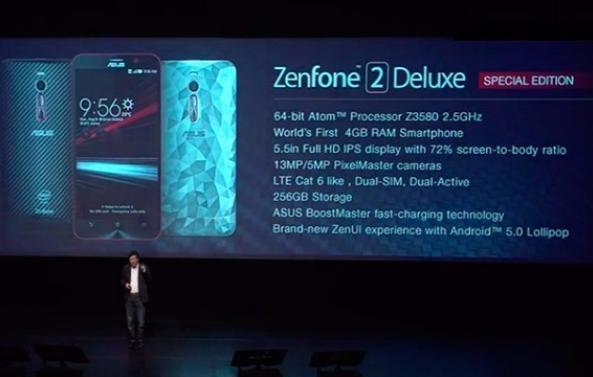 Смартфон ASUS ZenFone 2 Deluxe Special Edition получил 256 ГБ встроенной памяти