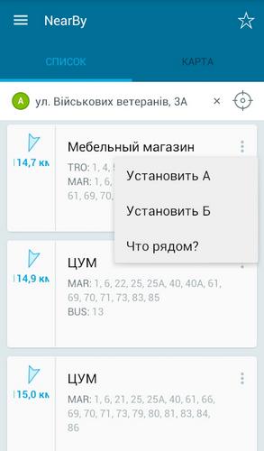 Android-софт: новинки и обновления. Август 2015
