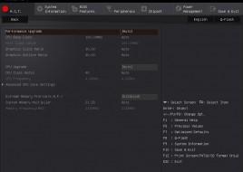 GIGABYTE_GA-Z170X-Gaming-3_UEFI2